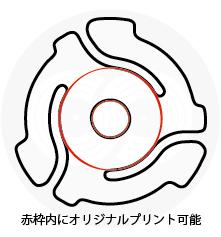 45adptor_template20140707