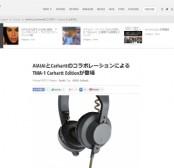 """【掲載情報】 Wax Poetics Japan """"AIAIAIとCarharttのコラボレーションによるTMA-1 Carhartt Editionが登場"""""""