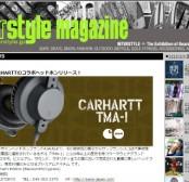 【掲載情報】 INTERSTYLE MAGAZINE – インタースタイルマガジン VOL. 203