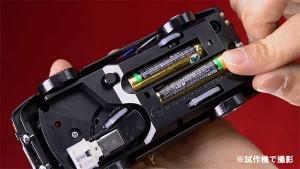 ①電池を入れ電源スイッチをオン